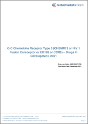 C-C Chemokine Receptor Type 5 (CHEMR13 or HIV 1 Fusion Coreceptor or CD195 or CCR5) - Pipeline Review, H1 2019