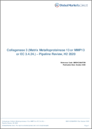 Collagenase 3 - Pipeline Review, H1 2020
