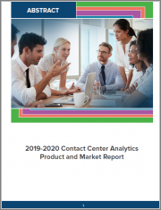 2018 - 2019 Speech Analytics Product and Market Report