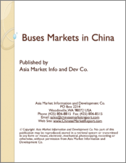 Buses Markets in China