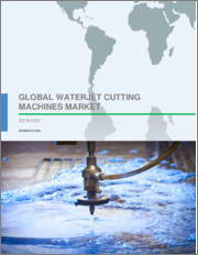 Global Waterjet Cutting Machines Market 2020-2024