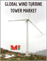 Wind Turbine Tower Market - Growth, Trends And Forecast (2020 - 2025)