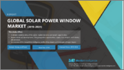 Solar Power Window Market - Growth, Trends And Forecast (2020 - 2025)