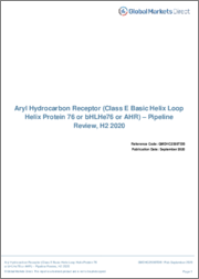 Aryl Hydrocarbon Receptor - Pipeline Review, H1 2020