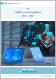 Screenless Display Market - Growth, Trends, and Forecast (2020 - 2025)