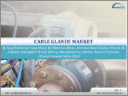 Cable Glands Market - Forecast (2020 - 2025)