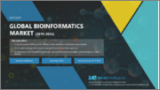 Bioinformatics Market - Growth, Trends, and Forecast (2019 - 2024)