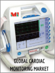 Global Cardiac Monitoring Market - Growth, Trends, and Forecast (2019 - 2024)