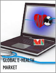 e-Health Market - Growth, Trends, and Forecast (2019 - 2024)