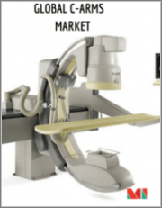 C-Arms Market - Growth, Trends, and Forecast (2019 - 2024)