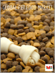 Pet Food Market - Growth, Trends, COVID-19 Impact, and Forecasts (2021 - 2026)