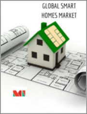 Smart Homes Market - Growth, Trends, and Forecast (2020 - 2025)