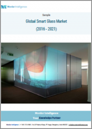 Smart Glass Market - Growth, Trends, COVID-19 Impact, and Forecasts (2021 - 2026)