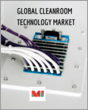 Cleanroom Technology Market - Growth, Trends, and Forecast (2020 - 2025)
