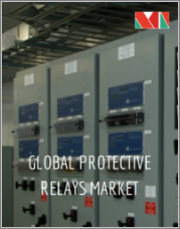 Protective Relays Market - Growth, Trends, and Forecast (2019 - 2024)