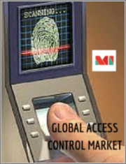 Access Control Market - Growth, Trends, and Forecast (2019 - 2024)