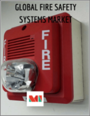 Fire Safety Systems Market - Growth, Trends, and Forecast (2019 - 2024)