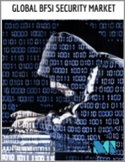 BFSI Security Market - Growth, Trends, and Forecast (2019 - 2024)