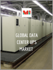Data Center UPS Market - Growth, Trends, COVID-19 Impact, and Forecasts (2021 - 2026)