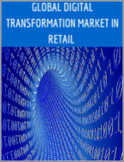 Global Digital Transformation Market in Retail - Segmented by Accessibility (Mobile Application, Website), Product (Consumer Electronics, Media and Entertainment, Apparel, Food and Beverage), and Geography - Growth, Trends and Forecast (2018 - 2023)