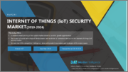 Internet of Things (IoT) Security Market - Growth, Trends, and Forecast (2019 - 2024)