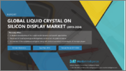 Liquid Crystal on Silicon (LCoS) Display Market - Growth, Trends, and Forecast (2019 - 2024)