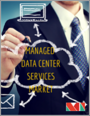Managed Data Center Services Market - Growth, Trends, and Forecast (2020 - 2025)