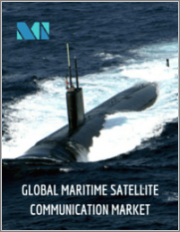 Maritime Satellite Communication Market - Growth, Trends, and Forecast (2020 - 2025)