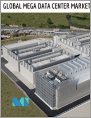 Mega Data Center Market - Growth, Trends, and Forecast (2020 - 2025)