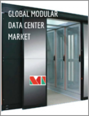 Modular Data Center Market - Growth, Trends and Forecasts (2020 - 2025)