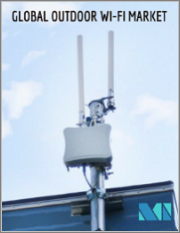 Outdoor Wi-Fi Market - Growth, Trends, COVID-19 Impact, and Forecasts (2021 - 2026)