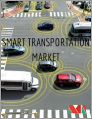 Smart Transportation Market - Growth, Trends, and Forecast (2019 - 2024)