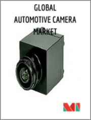 Automotive Camera Market - Growth, Trends, and Forecast (2019 - 2024)