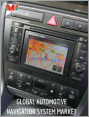 Automotive Navigation System Market - Growth, Trends, and Forecast (2020 - 2025)