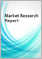 The Global Market for Sol-Gel Nanocoatings
