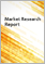 Pediatric Vaccine Market, Global Forecast Infants Vaccinated, Vaccines Administered, Immunization, By Disease (Influenza, MMR, Pneumonia, Meningitis, Hepatitis, Tap, Hib, Polio) & Companies