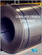 High Strength Steel Market - Growth, Trends, and Forecast (2020 - 2025)