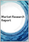 IoT Technology by Component, Infrastructure, Software, Platform, Application, Service, and Industry Verticals 2018 - 2023
