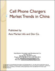 Cell Phone Chargers Market Trends in China