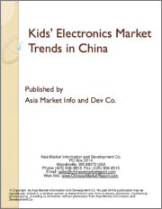 Kids' Electronics Market Trends in China