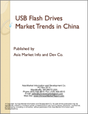 USB Flash Drives Market Trends in China