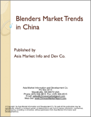 Blenders Market Trends in China