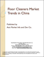 Floor Cleaners Market Trends in China