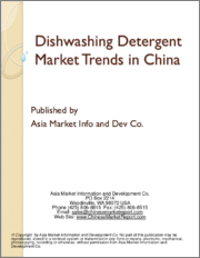 Dishwashing Detergent Market Trends in China