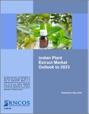 Indian Plant Extract Market Outlook 2023