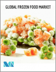 Global Frozen Food Market - Growth, Trend, and Forecast (2020 - 2025)