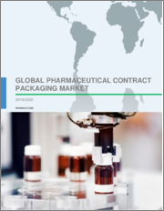 Global Pharmaceutical Contract Packaging Market 2019-2023