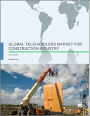 Global Telehandlers Market for Construction Industry 2020-2024