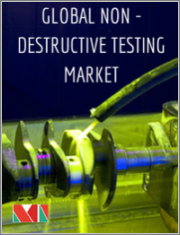 Global Non-Destructive Testing Market - Segmented by Type, Technology, End-user, and Region - Growth, Trends, and Forecast