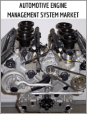 Global Automotive Engine Market - Growth, Trends and Forecast (2018 - 2023)